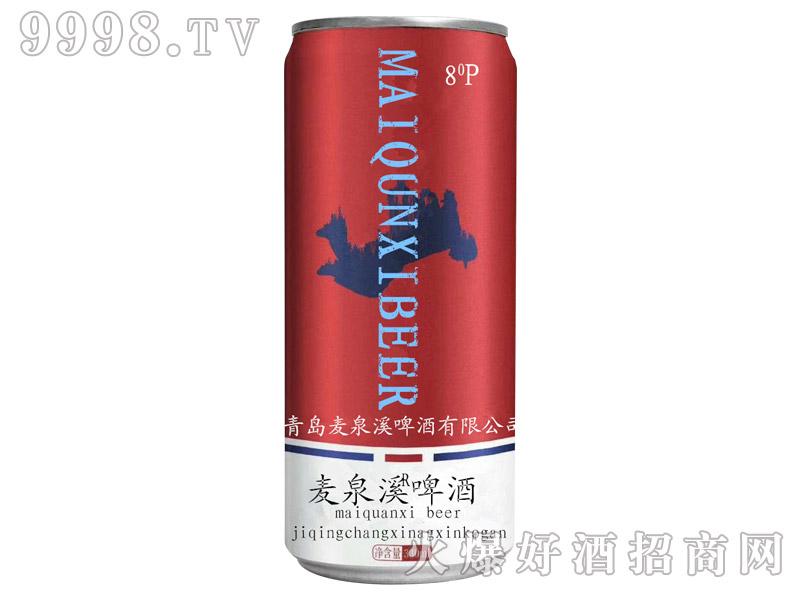 麦泉溪啤酒8度-啤酒招商信息