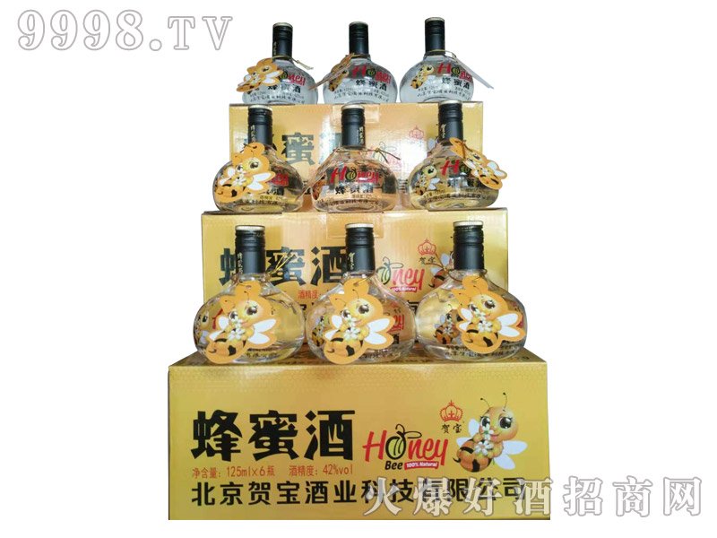 贺宝蜂蜜酒(实物)