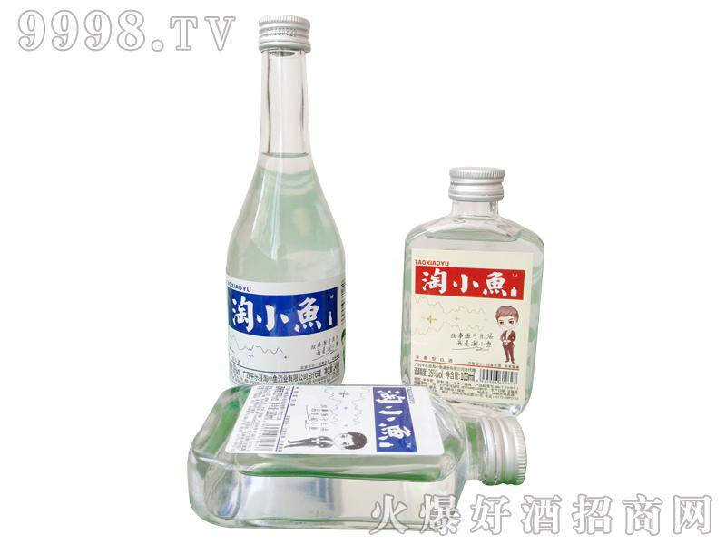 淘小鱼酒系列