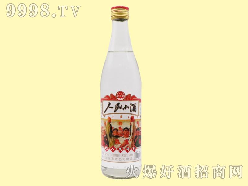 京农人民小酒