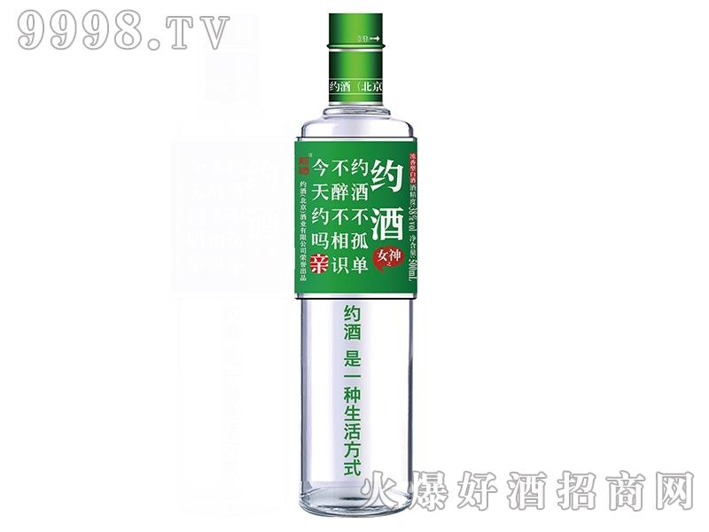 约酒瓶装绿