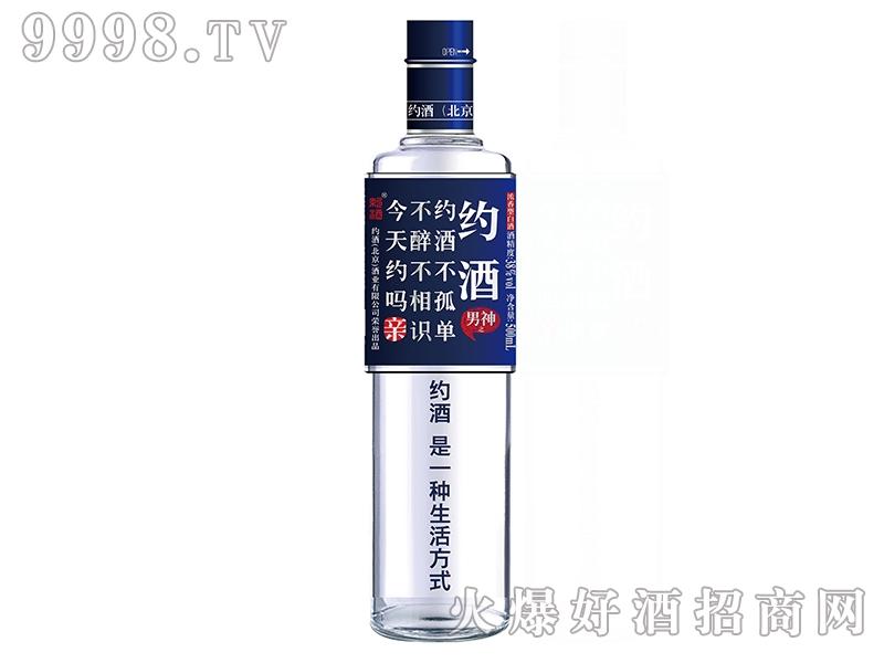 约酒瓶装蓝