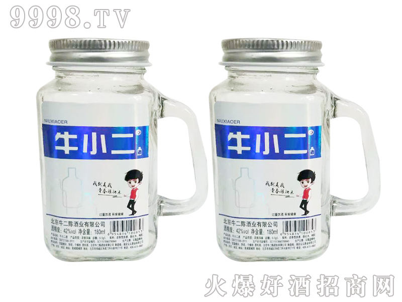 牛小二(口杯型)180ml-白酒招商信息