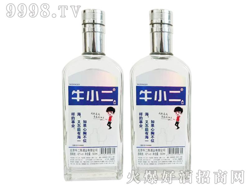 牛小二酒500ml-白酒招商信息