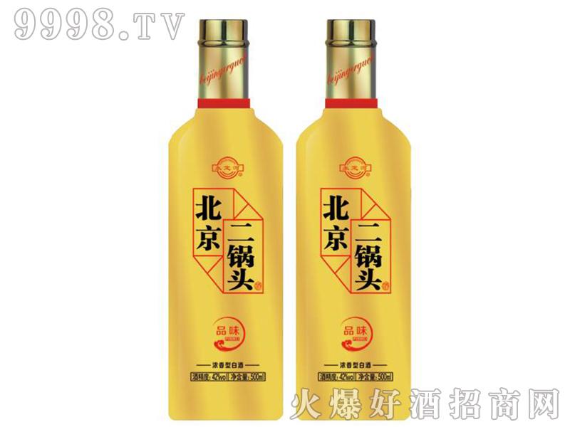北京二锅头酒品味黄瓶