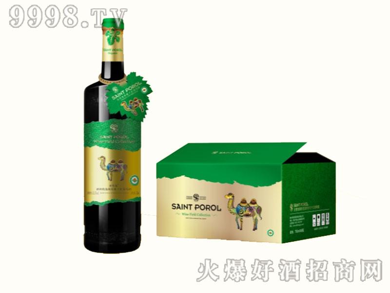 圣堡龙酒田优选级有机干红葡萄酒