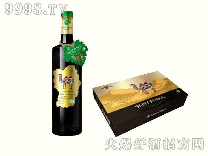 圣堡龙酒田珍藏级有机干红葡萄酒