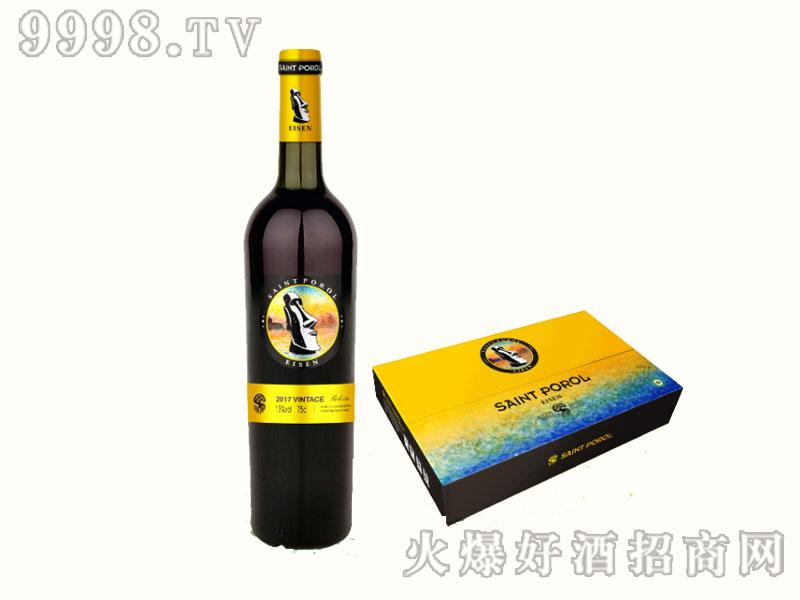 圣堡龙艾森有机干红葡萄酒