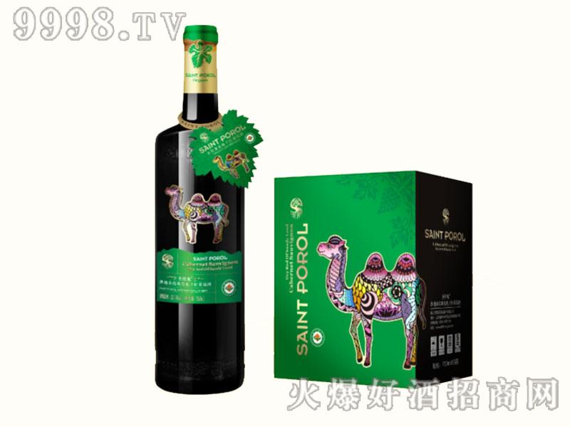 圣堡龙沙地赤霞珠有级干红葡萄酒