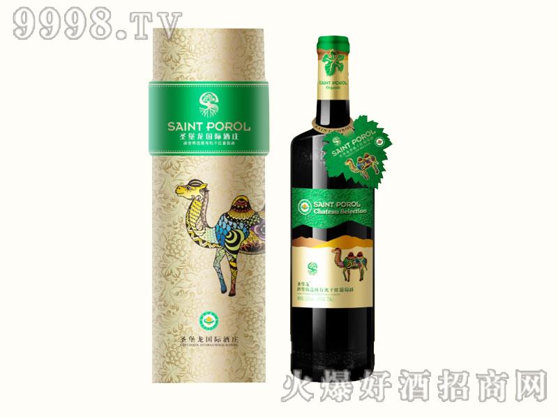 圣堡龙酒堡特选级有机干红葡萄酒
