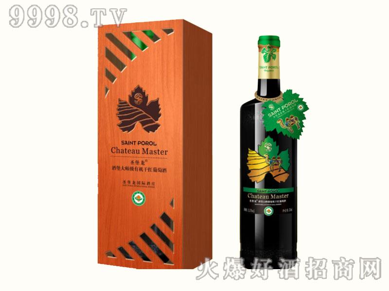 圣堡龙酒堡大师级有机干红葡萄酒