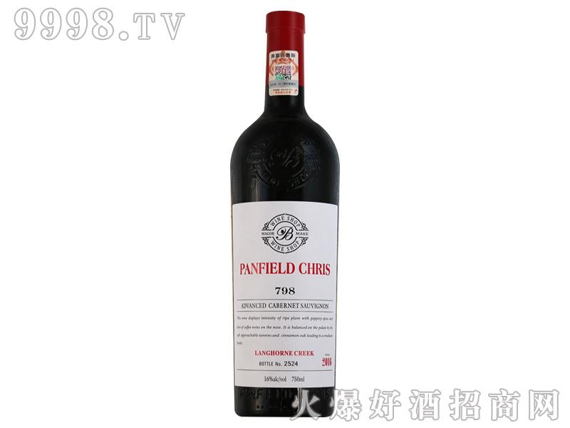 奔富克鲁斯798兰好跃溪山谷高级赤霞珠干红葡萄酒16度