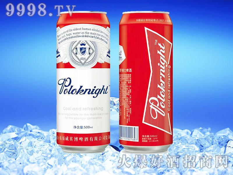 佰威英博啤酒