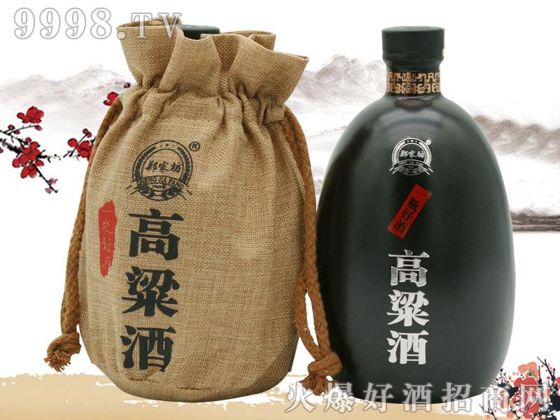 郑家坊高粱酒-好酒招商信息