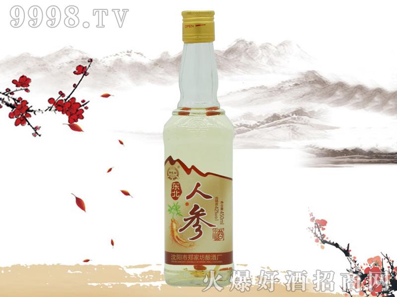 东北人参酒42度450ml-好酒招商信息