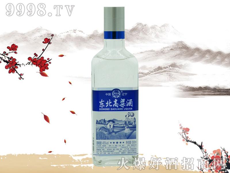 东北高粱酒45度-特产酒招商信息
