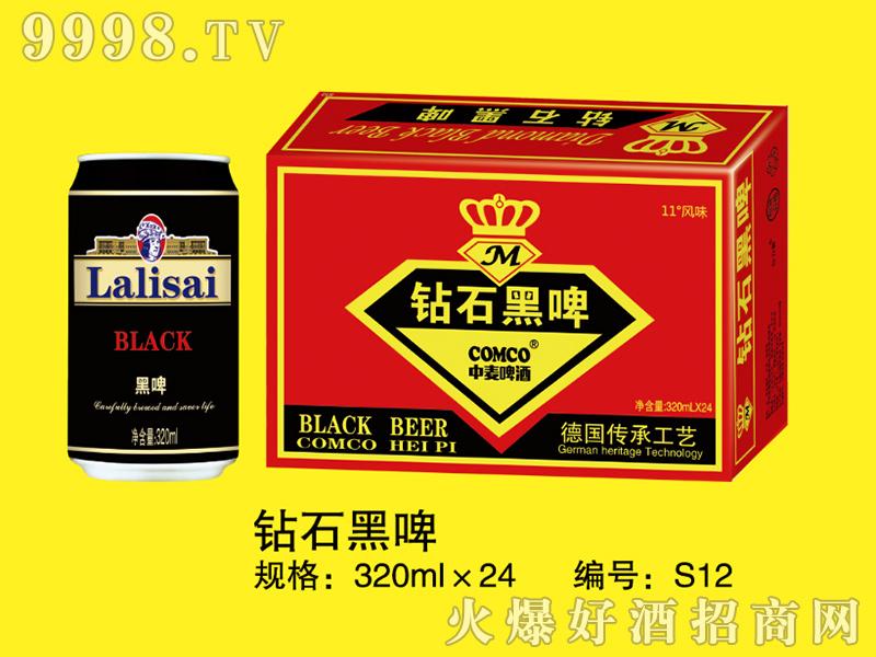 招商产品:中麦啤酒-钻石黑啤320mlx24%>&#13招商公司:山东中麦啤酒有限公司