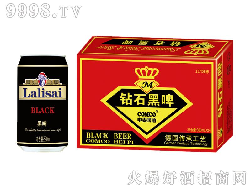 中麦啤酒-钻石黑啤320mlx24