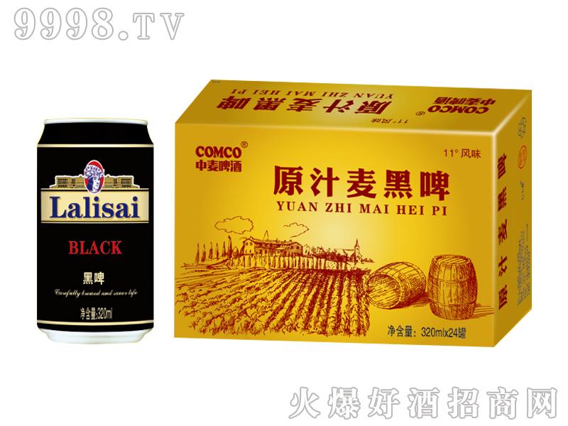 中麦啤酒-原汁麦黑啤320mlx24