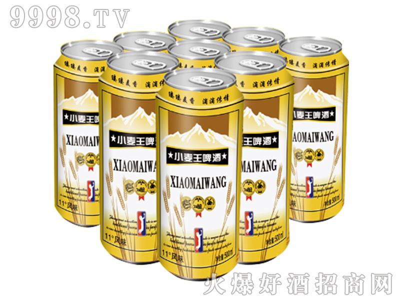 中麦啤酒-小麦王啤酒500mlx9