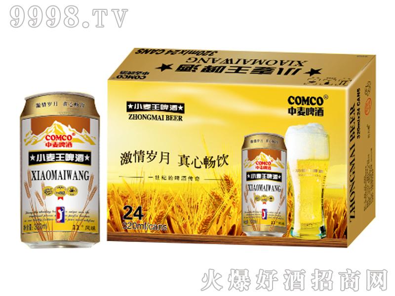 中麦啤酒-小麦王320mlx24系列s25