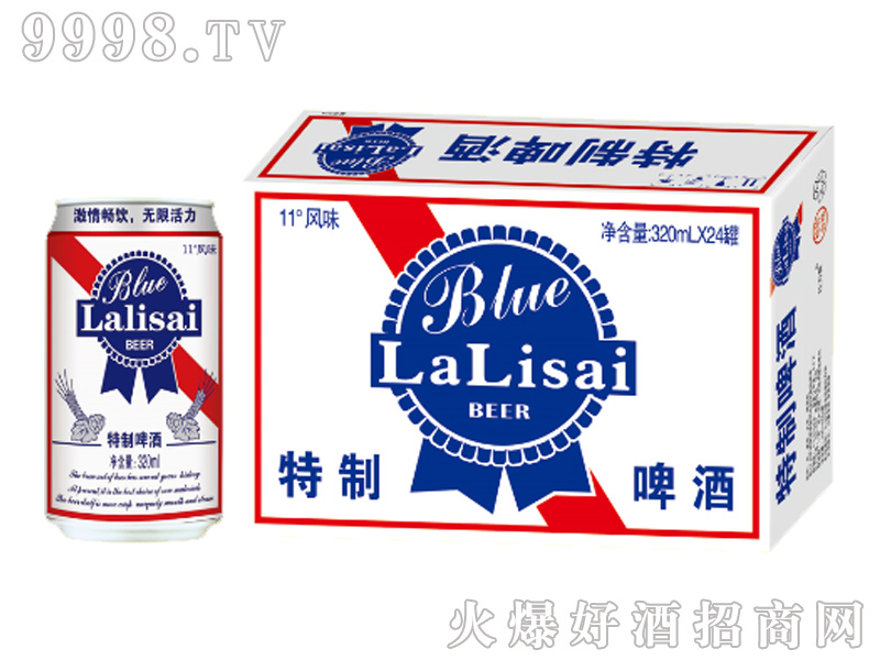 中麦啤酒-特制啤酒320mlx24系列s24