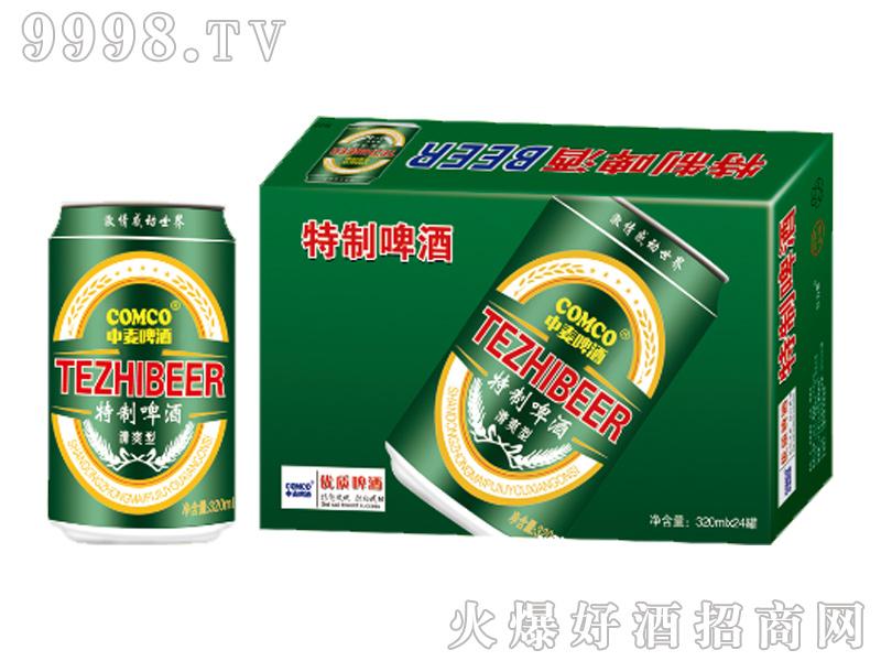 中麦啤酒-特制啤酒320mlx24系列s22