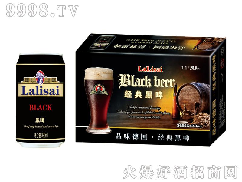 中麦啤酒-经典黑啤320mlx24系列s16
