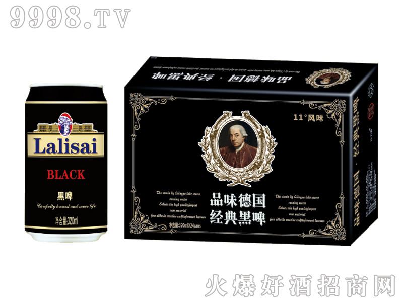 中麦啤酒-经典黑啤320mlx24系列s18