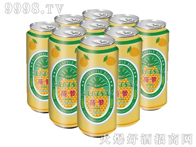 中麦啤酒-菠萝啤500mlx9