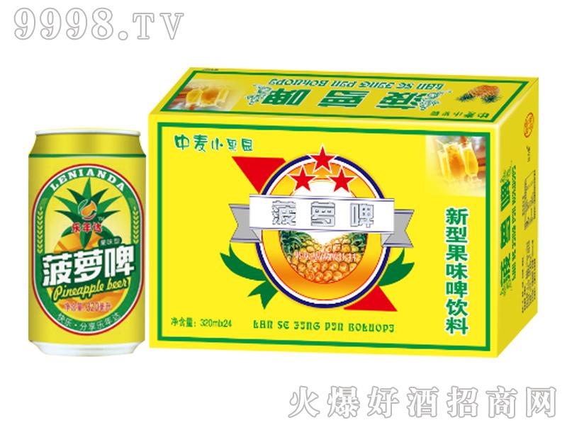 中麦啤酒-菠萝啤320mlx24系列s27
