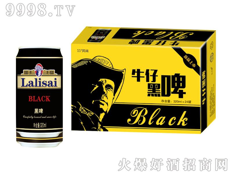 中麦啤酒-牛仔黑啤320mlx24