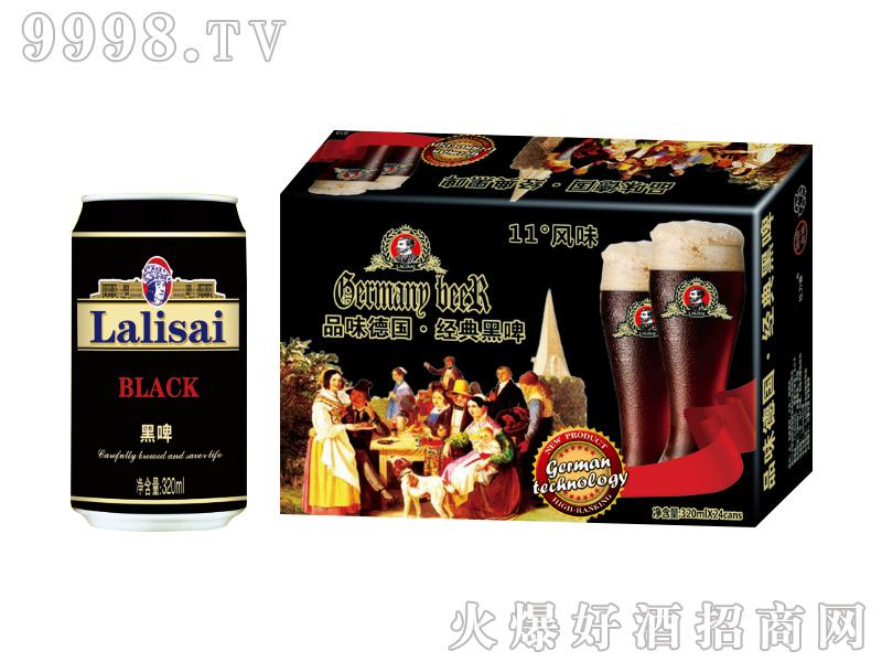中麦啤酒-经典黑啤320mlx24系列s17