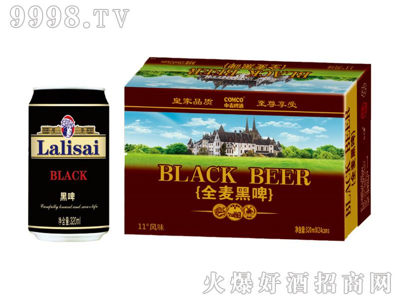 中麦啤酒-全麦黑啤320mlx24