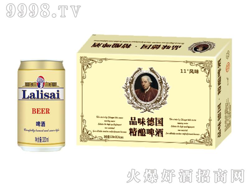 中麦啤酒-精酿啤酒320mlx24系列s35
