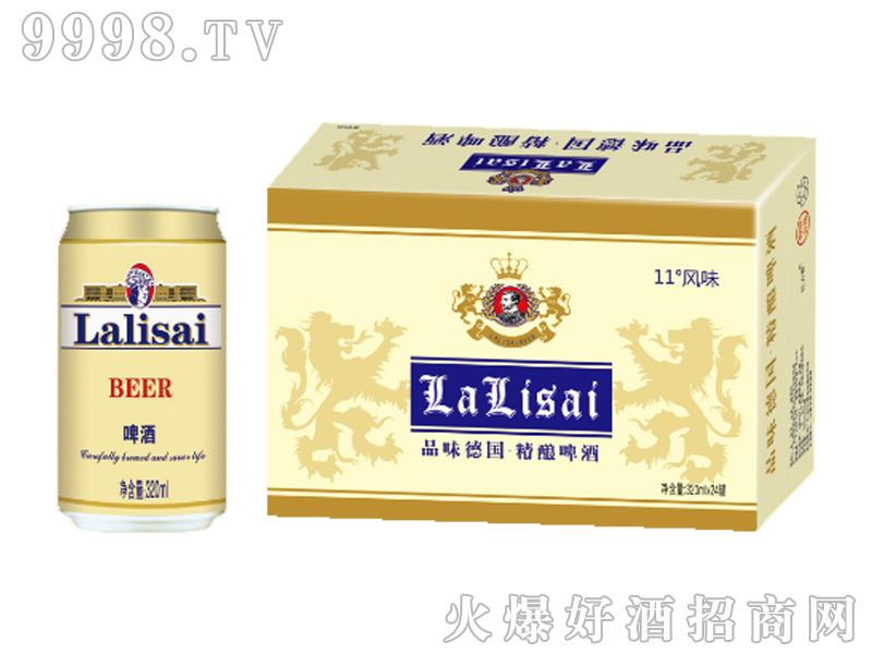 中麦啤酒-精酿啤酒320mlx24系列s33