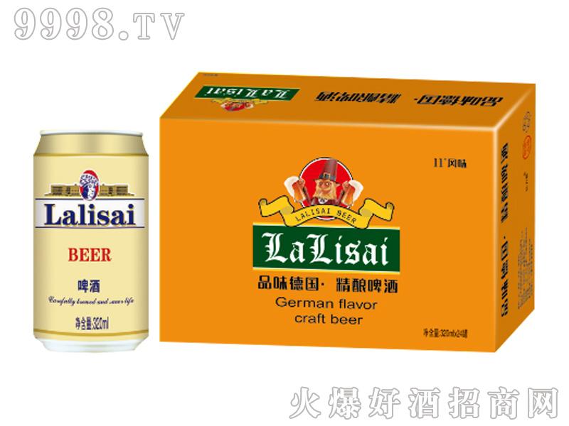 中麦啤酒-精酿啤酒320mlx24系列s32