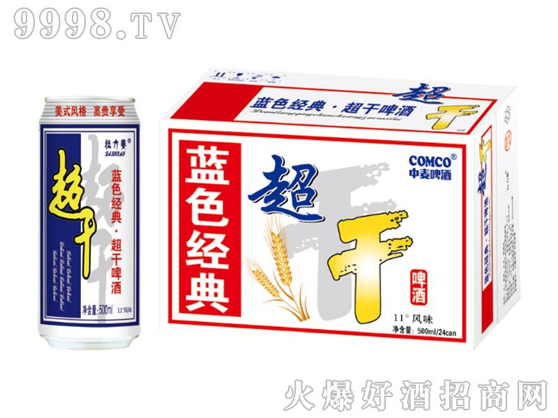 中麦啤酒-超干500mlx24