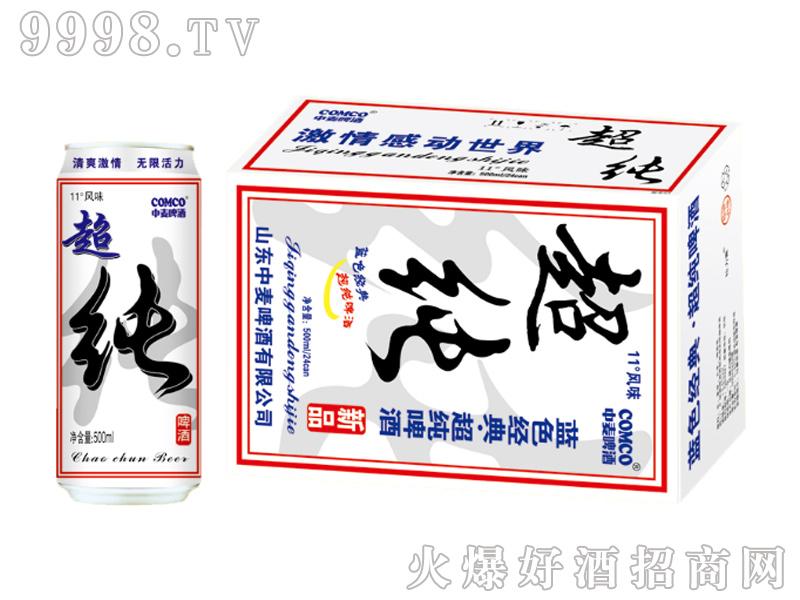 中麦啤酒-超纯500mlx24系列