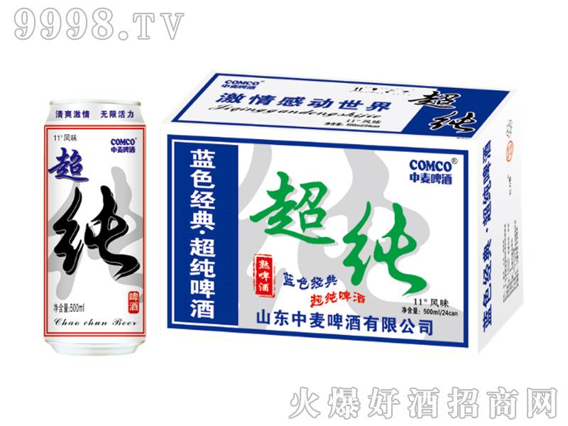 中麦啤酒-超纯500mlx24