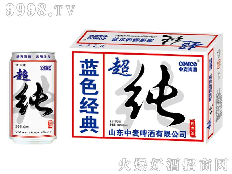 中麦啤酒-超纯320mlx24系列