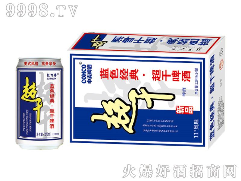 中麦啤酒-超干320mlx24系列s26