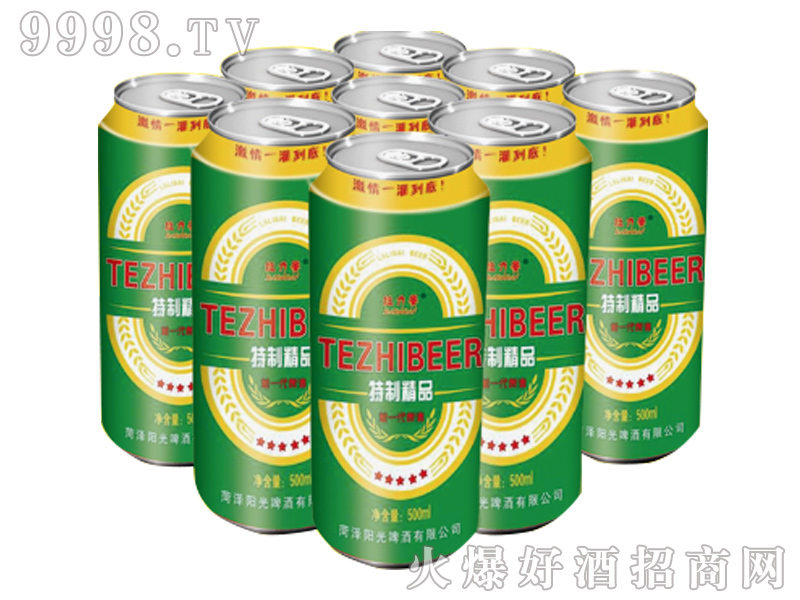 中麦啤酒-特制啤酒500mlx9
