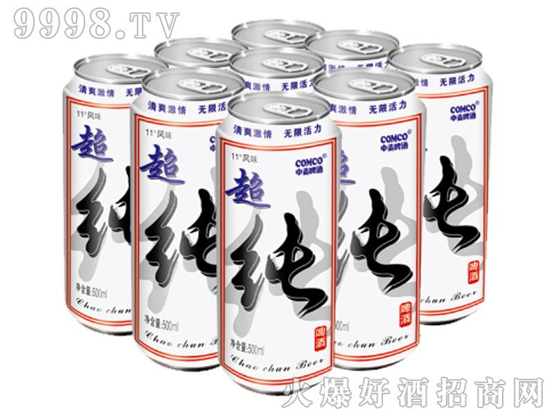 中麦啤酒-超纯啤酒500mlx9