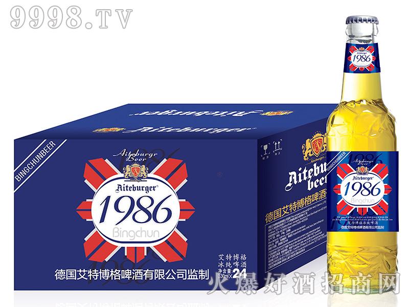艾特博格1986-330ml×24瓶