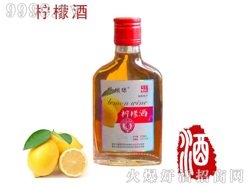 桥坝绿柠檬酒-好酒招商信息
