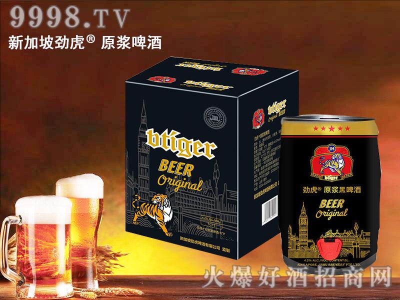 新加坡劲虎原浆黑啤酒5L-啤酒招商信息