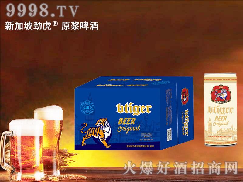 新加坡劲虎原浆白啤酒950ml-啤酒招商信息