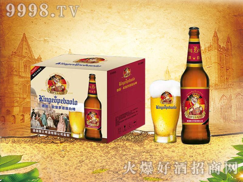 德国国王・欧堡罗原浆白啤-002