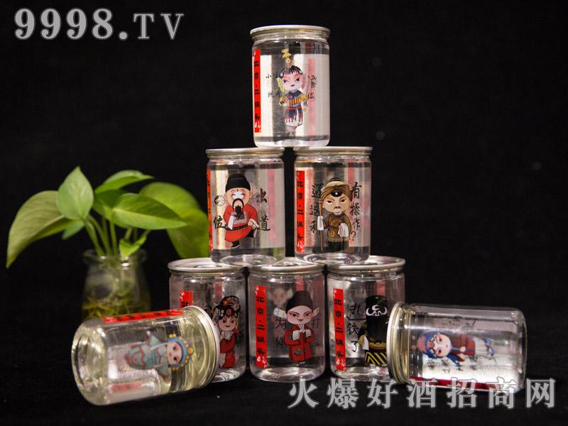 北京二锅头三两小罐酒(组合)